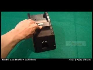 Шафл-машинка + шуз для раздачи карт.
