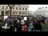 Митинг в Казани за отмену итогов выборов 4 декабря
