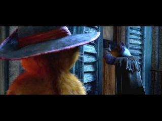 смешной момент из мультика Кот в сапогах. By Gamidov.1080p