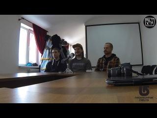 Конференция Burton. Ответы на все вопросы | multiXTR