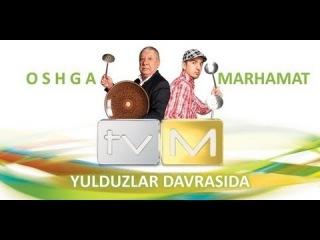 Oshga Marhamat bayram soni (AYOLLAR O`RTASIDA 8-mart)