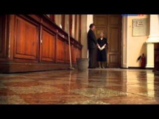 Ласточкино гнездо / 4 Серия из 12 (2012)