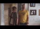 Дом вдребезги  House Broken (2009) от