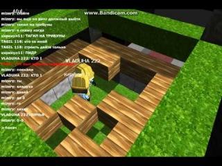 Реслинг в игре Копатель Онлайн