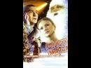 Посылка с Марса: Серия 1 2004