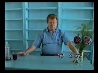 Лекция Владимира Митрофановича Иванова (часть1)