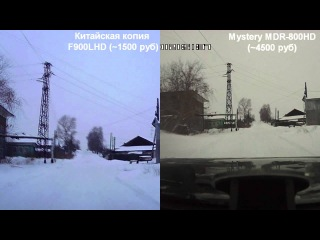 Сравнение копии F900LHD и mystery MDR-800HD / China F900LHD vs  MDR-800HD
