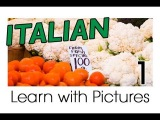Learn Italian - Italian Vegetable Vocabulary