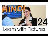 Learn Hindi Vocabulary with Pictures - Going on Holiday