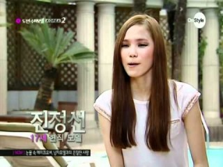 KNTM2 Korea's Next Top Model cycle 2 episode 02 (with Male Model)