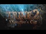 Trine 2: Director's Cut - Трейлер