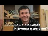 Выпускной 2012. Часть 1. Детство