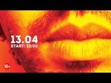 13.04 HARDSOUL (Amsterdam) Mojo cafe&ampclub