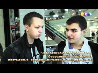 Дурнев+1[антирепортаж]: К Доске! (из Донецка)