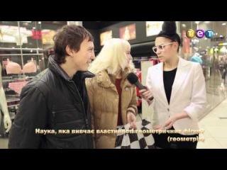 Дурнев+1[антирепортаж]: К Доске