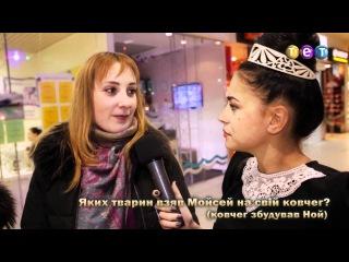 Дурнев+1[антирепортаж]: К Доске! (ч.14)
