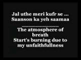 Kurban hua full song with lyrics and english translation