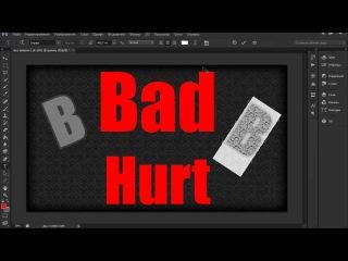 BadHurt | SpeedArt | by Vice