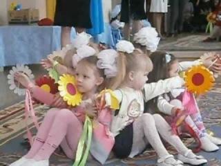Танец цветов.Детский сад № 156