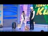 КВН (Голосящий КиВиН 2012) - Днепр - Игорь и Лена вновь собирают вещи в Юрмалу :))