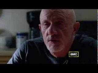 Во все тяжкие (5 сезон) / Breaking Bad (season 5) - официальный трейлер