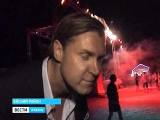 A-Zоv фестиваль на телеканале Россия