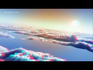 Небо в 3D (анаглиф)