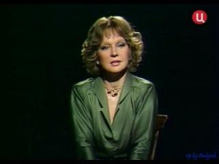 Людмила Гурченко — Песни войны (1980)