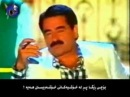 Ibrahim Tatlises - Bende Isterem - Mnish Damawe - Kurdish Sub Tittle - Lezan