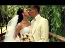 Роман и Дарья свадебный клип