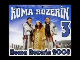 Koma Rozerin 3 - Part 4 ( 2008 )