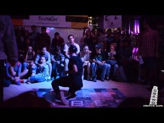 Vibes   Experimental   Final   Krasnodar, Russia   CreWo
