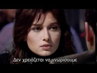 Саваш и Ясмин...из турецкого сериала