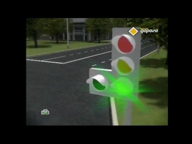проезд светофора с доп секцией
