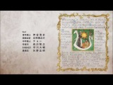 Maoyuu Maou Yuusha Ending - Unknown Vision by Akino Arai HD
