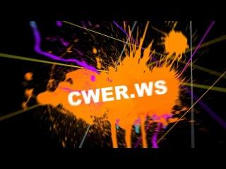 Cwer.ws скачать бесплатно - фото 5