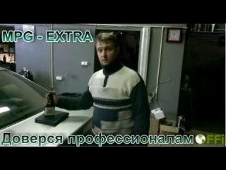 MPG - EXTRA™ слушайся экспертов !!!