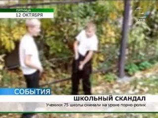 Мальчик сосет мальчику во время уроков