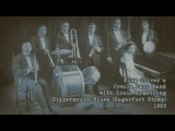 King Oliver's Creole Jazz Band - Dippermouth Blues (Sugarfoot Stomp) 1923