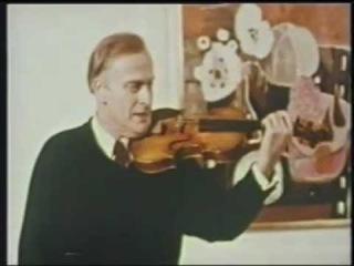 Иегуди Менухин. 6 уроков игры на скрипке. - 1. Вводный урок. (Перевод см. в комм.)