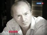 Мнения экспертов о причинах смерти Андрея Панина разошлись