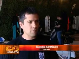 Рен ТВ Петербург  репортаж с соревнований