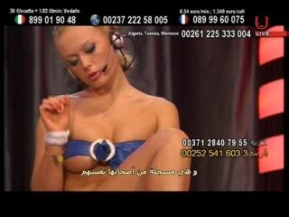 SCARLET & ROSHANNA - Eurotic TV - Hotbird 11200 V 27500