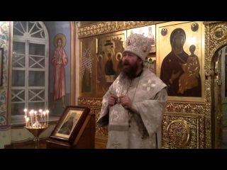 Проповедь на молебне в канун Нового года 31.12.2012