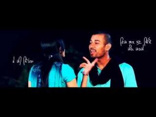Nakhro - Garry Sandhu - Magic (New Punjabi FULL SONG 2013)