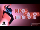 Nikos Ganos Nicko - I'm in love Official 2013