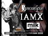 IAMX - Moscow, 03.11 - Promo