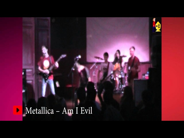 MoltenSteel - FMLFEST Vol.10 - 2012 год