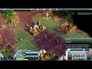 Empire Earth 3 [Мнение от ImmoRtaL]