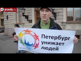 Питерским геям не хватает любви